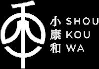ShoukouwaWhite_310x217